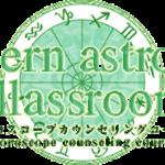 【西洋占星術体験セミナー】ホロスコープカウンセリングスクール体験セミナー:スピリチュアル的祝福占星術