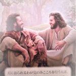 イエス・キリストと父と「大腸がん」
